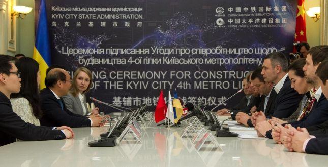 Китайцы вольют гигантскую сумму в строительство новой ветки Киевского метро
