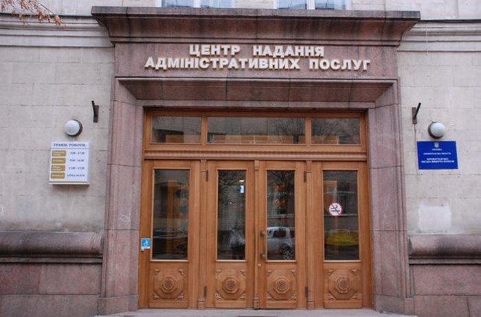 В следующем году Николаев получит госфинансирование для строительства ЦПАУ