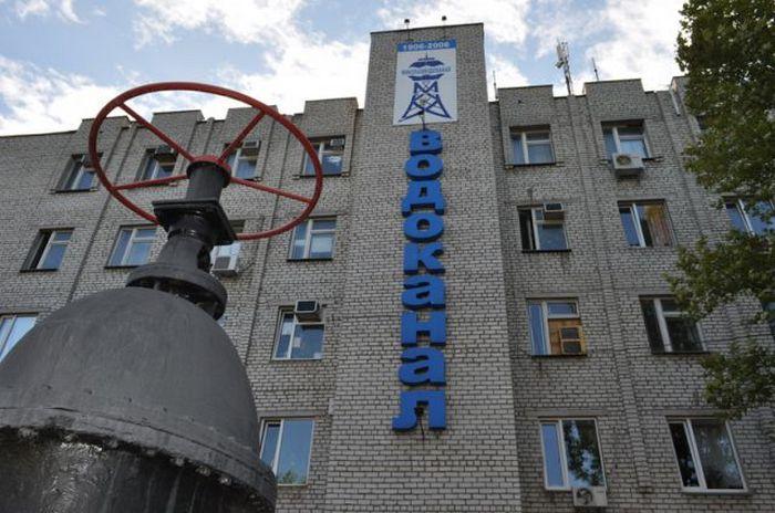 Вся правда про зниження тарифів МКП«Миколаївводоканал»