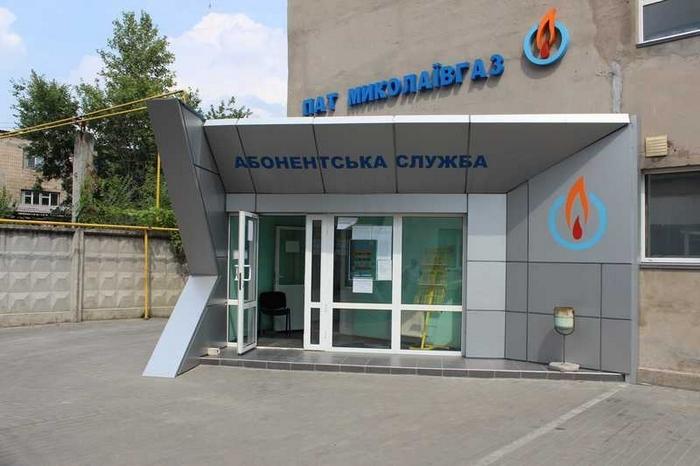 «Николаевгаз» обеспокоен мошенничеством с установкой газового оборудования