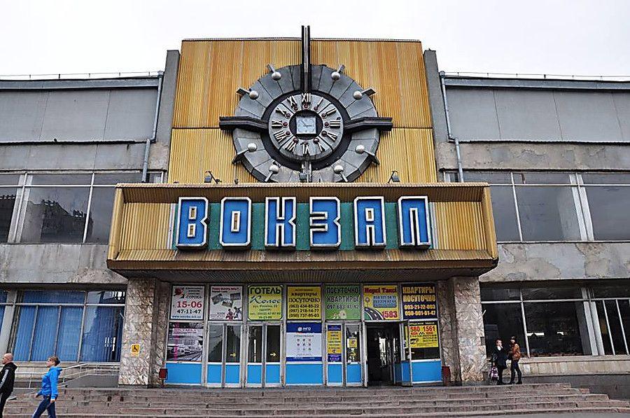 В Николаеве обустроят площадь у вокзала: будет автостанция, освещение за 4 миллиона и даже Wi-fi