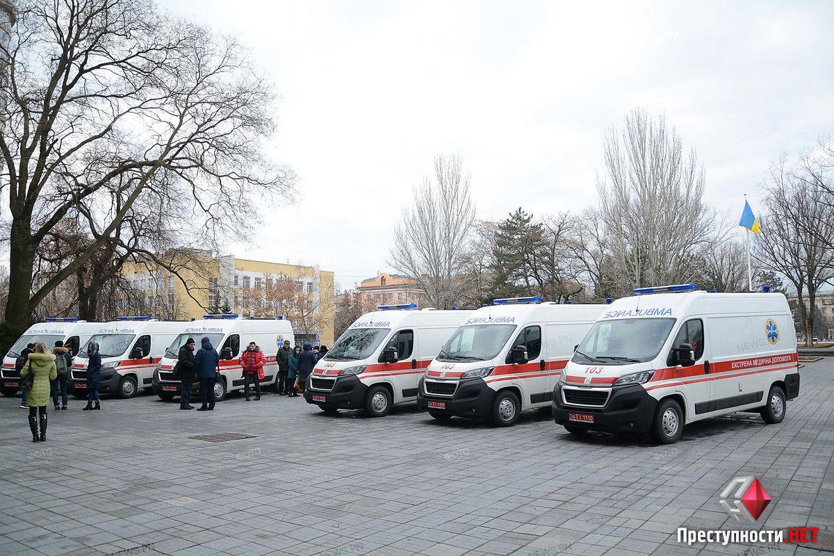 Шесть современных карет скорой помощи переданы Николаевскому Центру медицины катастроф (ВИДЕО)