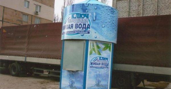 В Николаеве будут снесены 38 незаконно установленных киосков по продаже воды