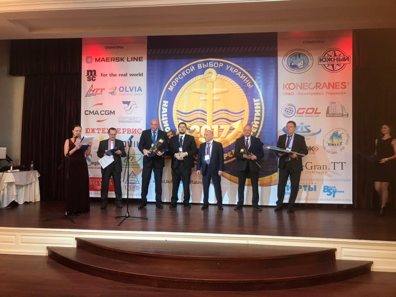 ДП «Стивідорна компанія «Ольвія» здобуло перемогу в номінації «Золота тонна» національного морського рейтингу України