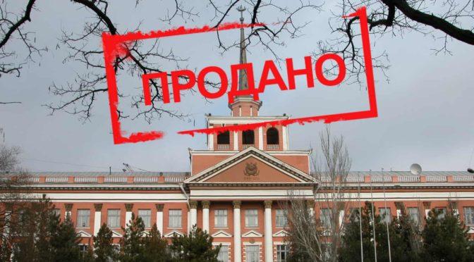 OpenMarket реализует недвижимость и землю «Николаевского судостроительного завода» за 52,3 млн грн