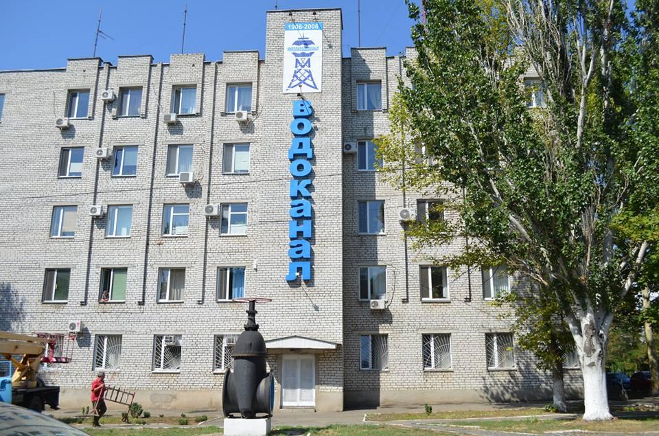 Завтра в Корабельном районе с 9:00 до 18:00 будет отсутствовать водоснабжение, – «Николаевводоканал»