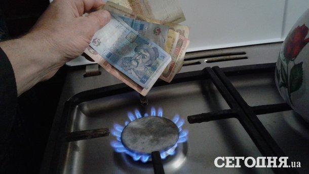В Украине отменили субсидии тем, у кого нет счетчика газа