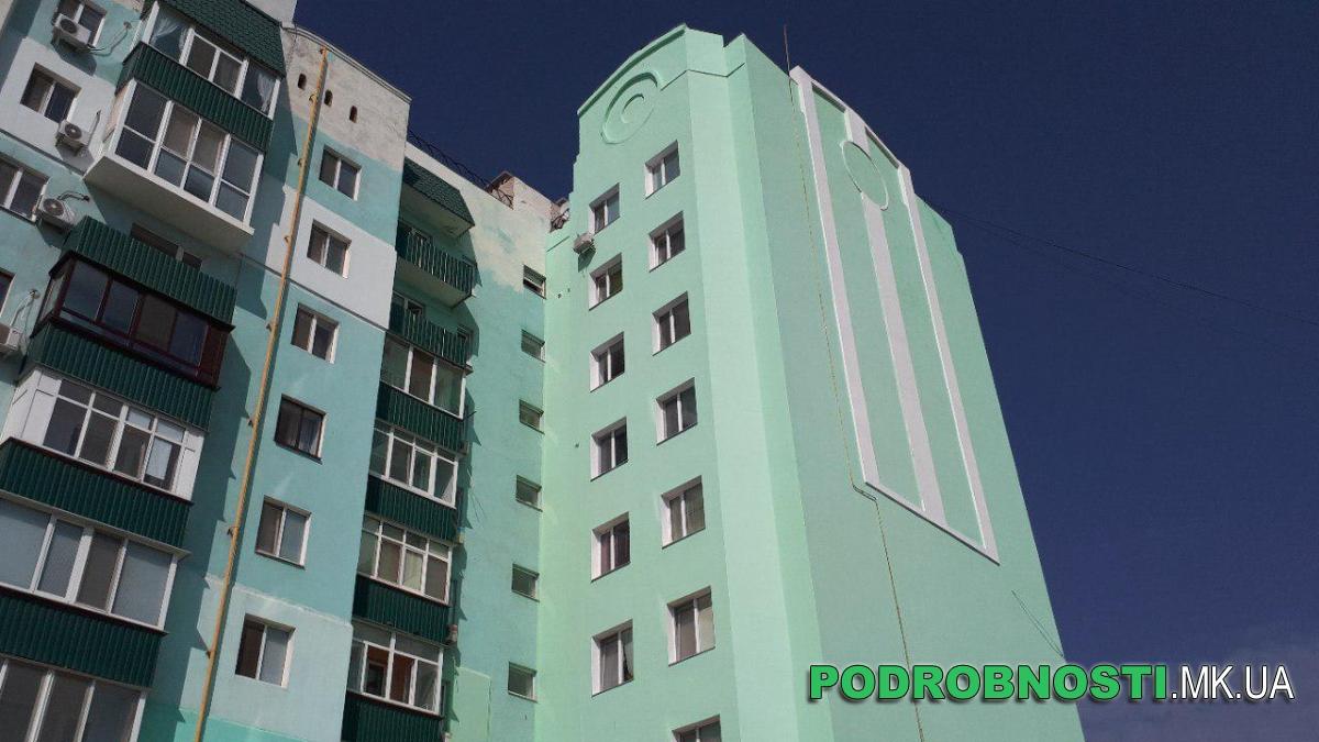 Николаевское ОСМД «Северный-5» стали первопроходцами комплексной термомодернизации фасада по программе «Теплый Дом» (ВИДЕО)
