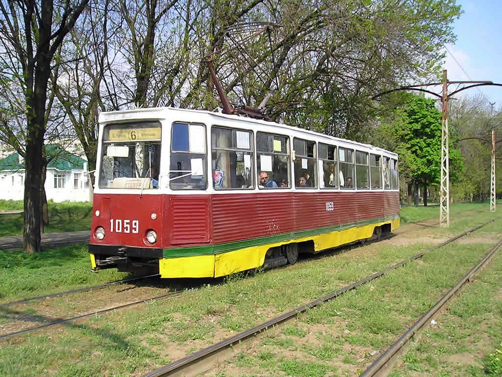 Казакова о списании трамвайных вагонов и складов Николевэлектротрансом