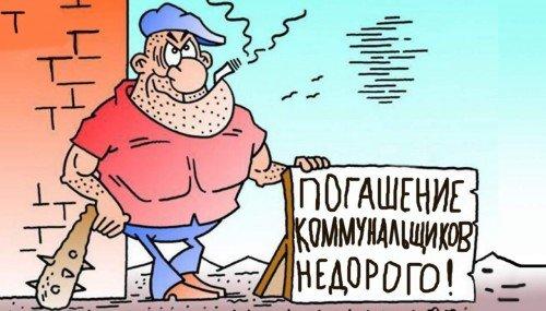 Николаевцам угрожают судебными исками в случае неуплаты денег «Мисту для людей»
