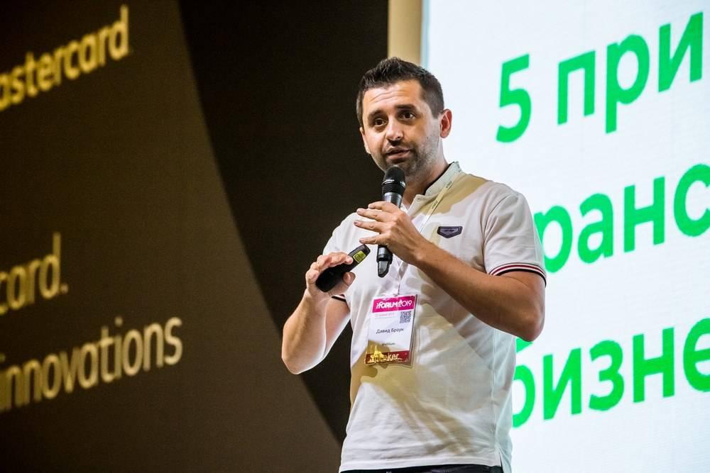 Предприниматель из Николаева Арахамия стал секретарем Национального инвестиционного совета