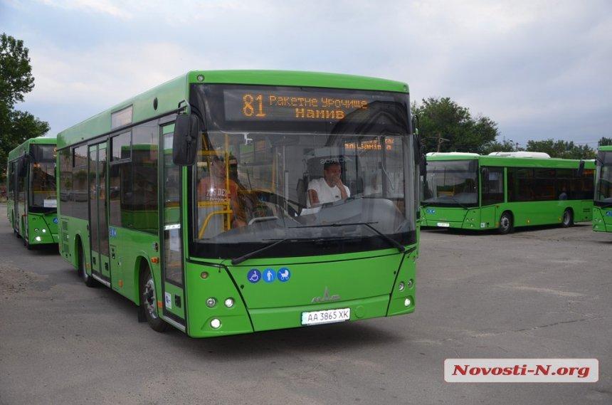 Себестоимость проезда в новых городских автобусах составляет 23 гривны — «Николаевпасстранс»