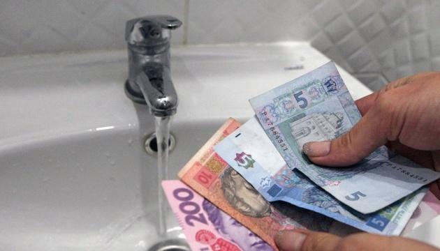 Новые тарифы на воду и канализацию в Николаеве начнут действовать с 1 октября