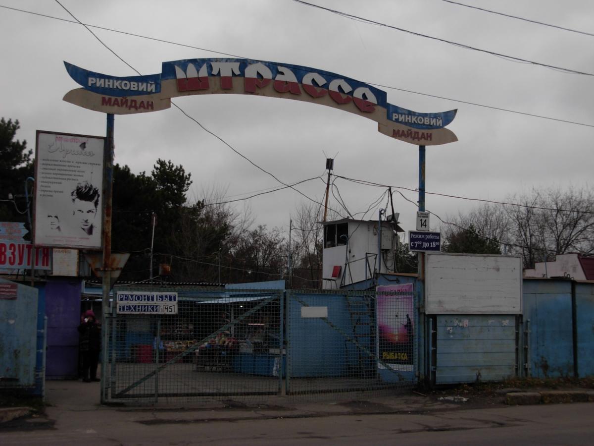 Николаевский будкоград на аварийных сетях
