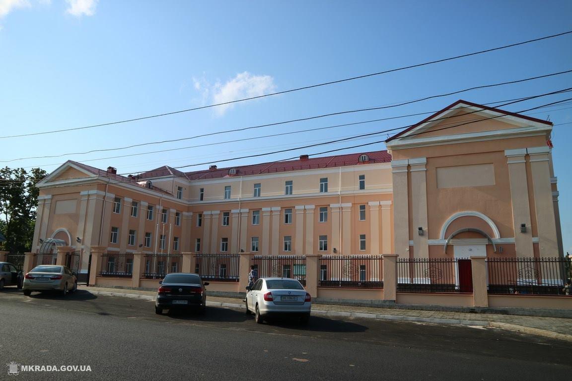 В Николаевскую школу №36