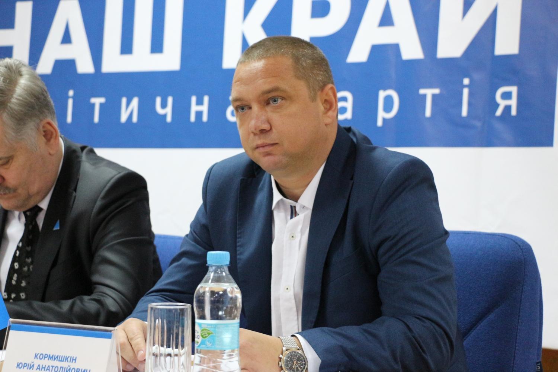 «Сначала проведите референдум», — Кормышкин раскритиковал действия властей по земельной реформе