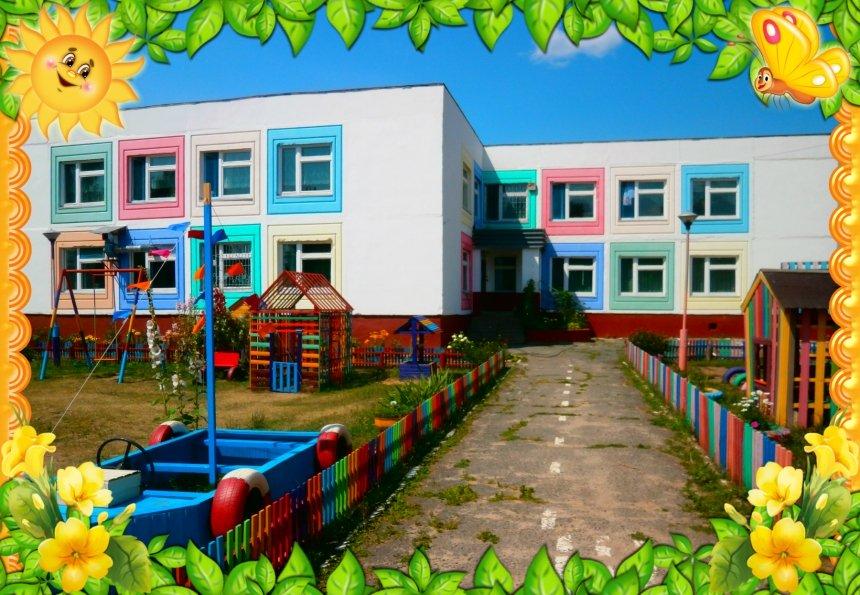 Исполком Николаева выделил средства на проект реконструкции купленного детсада №15