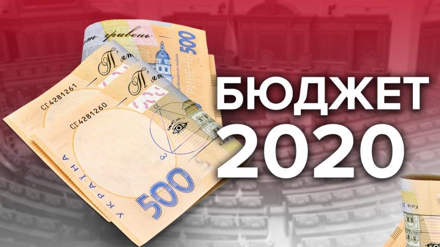 Депутаты приняли бюджет Николаева на 2020 год