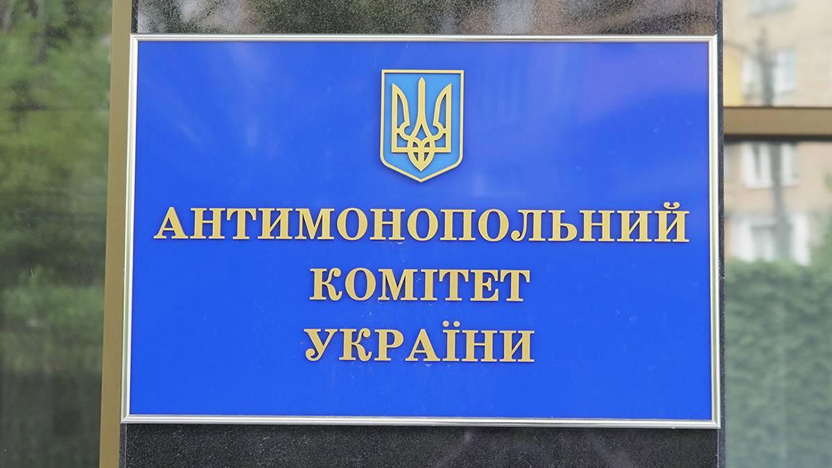 Антимонопольный комитет отменил торги на питание в детсадах и школах Николаева в 2020 году