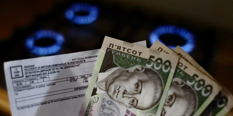 Николаевцы получают платежки за газ по завышенным тарифам: в «Николаевгазе» объяснили, в чем проблема и что делать