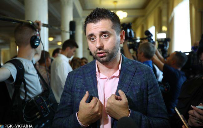 """""""Они один другого достойны"""", – Арахамия прокомментировал арест завода """"Океан"""" в Николаеве"""