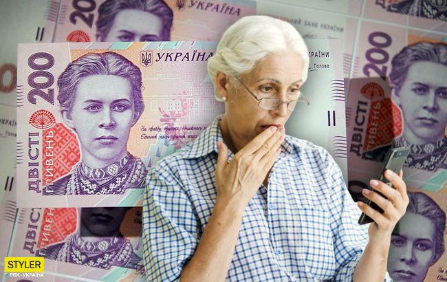 Платить будет нечем: эксперты заговорили о катастрофе с пенсиями в Украине