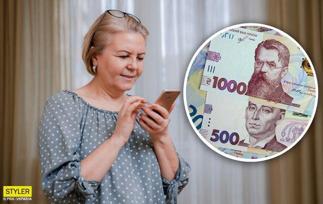 За коммунальные услуги украинцам могут приходить космические платежки