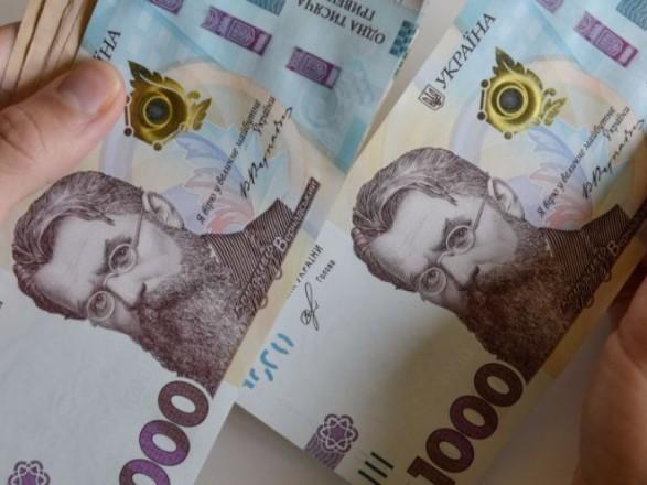 В Минсоцполитики разъяснили, кто получит одноразовую денежную помощь в сумме 1000 гривен