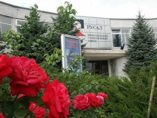 Заявление Николаевского глиноземного завода о вынужденной остановке производства