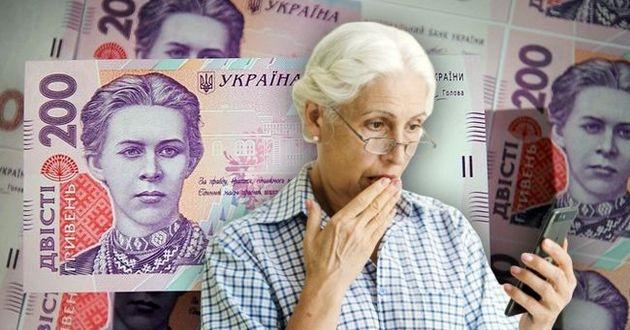 Доплату в размере 1000 гривен пенсионеры получат автоматически