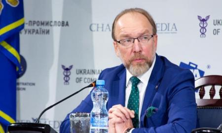 Геннадія Чижикова переобрано президентом ТПП України