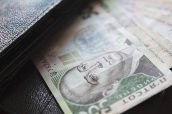 В Минсоце сказали, какой должна быть минимальная зарплата в Украине