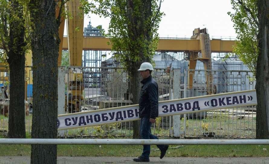 Борьба за «Океан»: победит ли Украина, зависит от судей