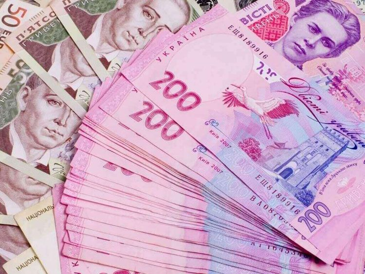 Українцям роздадуть по 3 тисячі гривень
