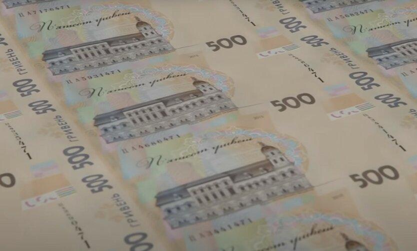 Доходы госбюджета Украины резко сократились