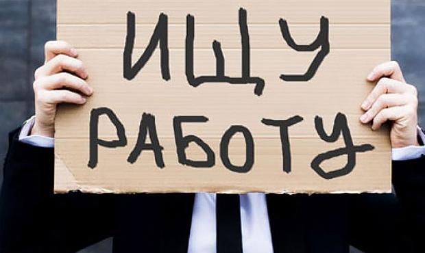 Убытки и безработица: как бизнес в Украине переживает карантин