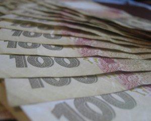 Украинцы стали меньше зарабатывать