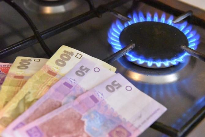 «Нафтогаз» в полтора раза повысил цену на газ для населения