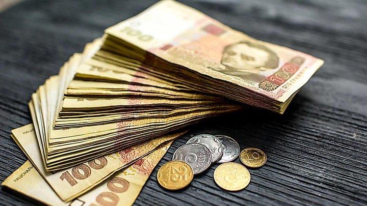 Что будет с гривной, ценами и зарплатами до конца 2020