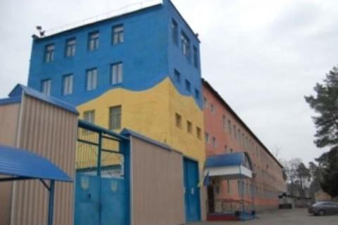 В Минюсте объявили о начале продаж украинских тюрем