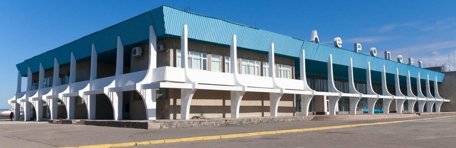 Николаевский аэропорт объявил тендер на испытание нового оборудования