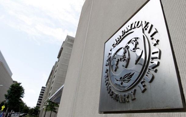 МВФ назвал годовой доход украинцев