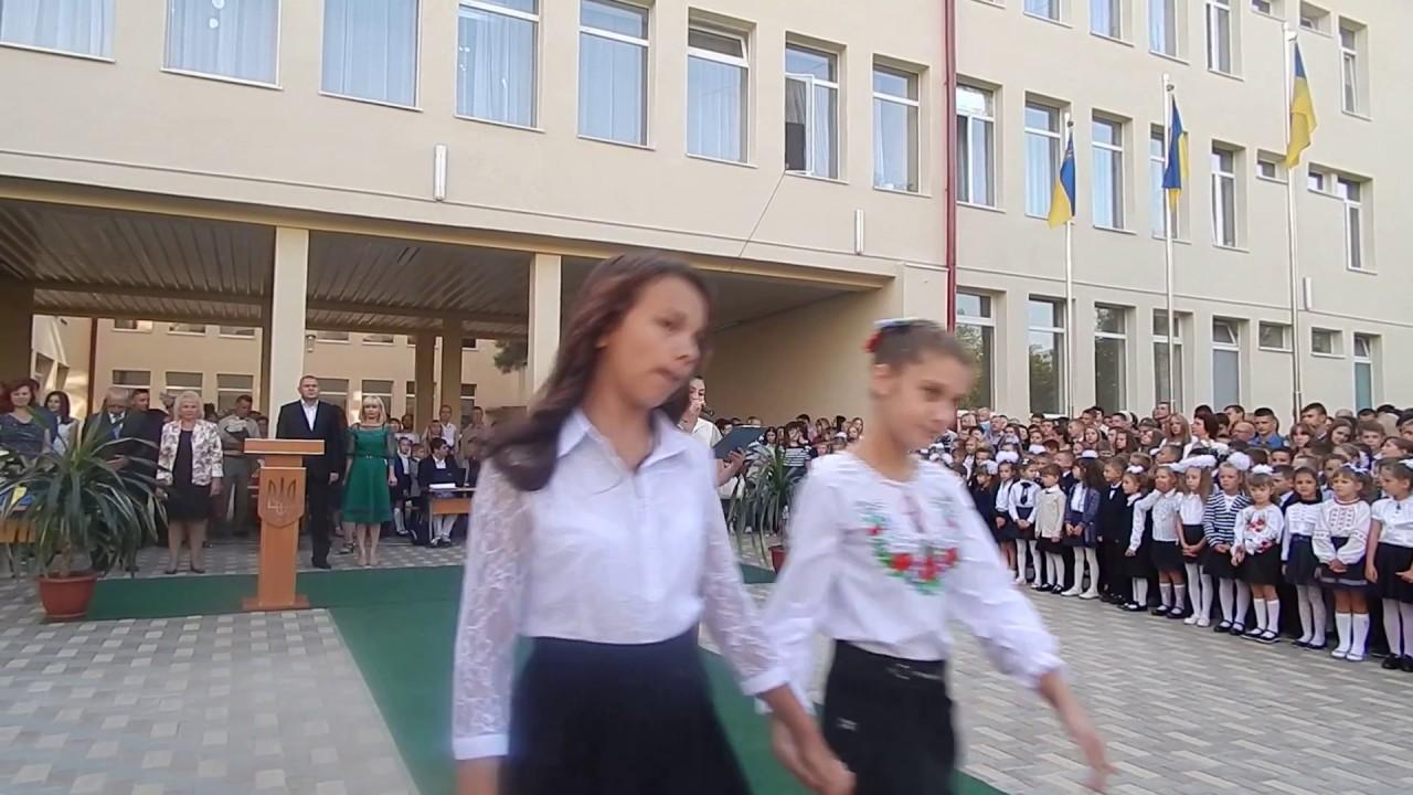Капитальный ремонт школы в Николаеве обойдется в 23 миллиона