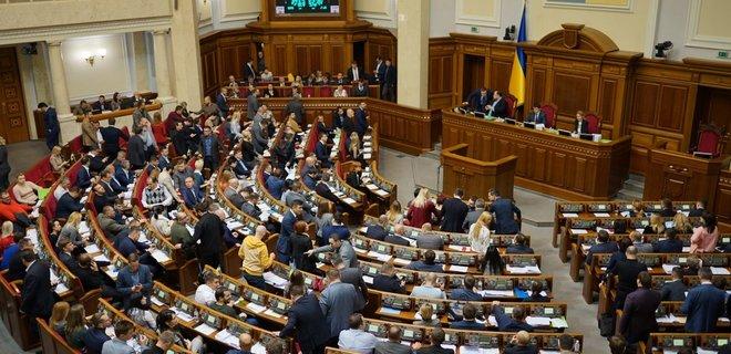 В раде заявили о преддефолтном состоянии на Украине