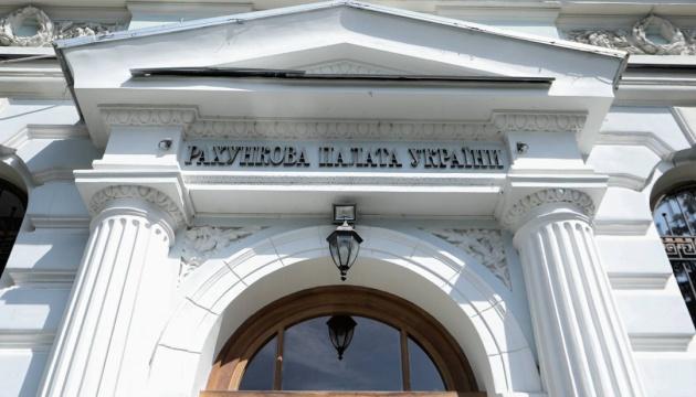 В Счетной палате заявили о росте госдолга Украины на 347 млрд грн