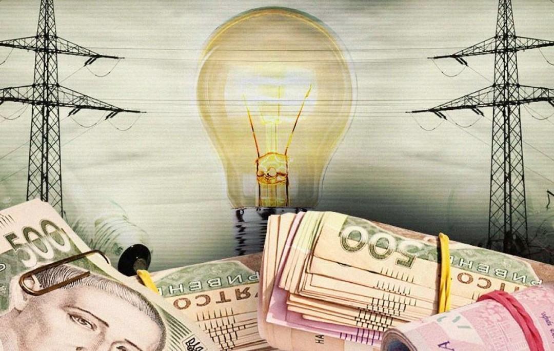В Кабмине предупредили о повышении тарифов на электроэнергию для населения