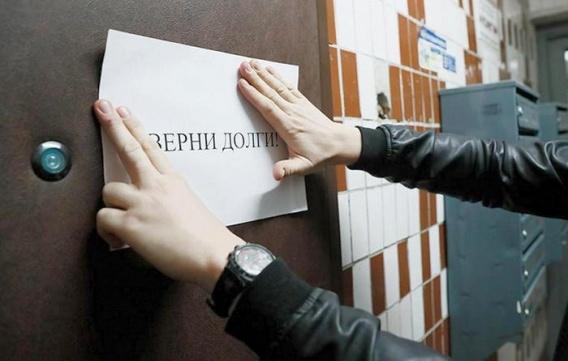 «Николаевводоканал» нанял киевских коллекторов