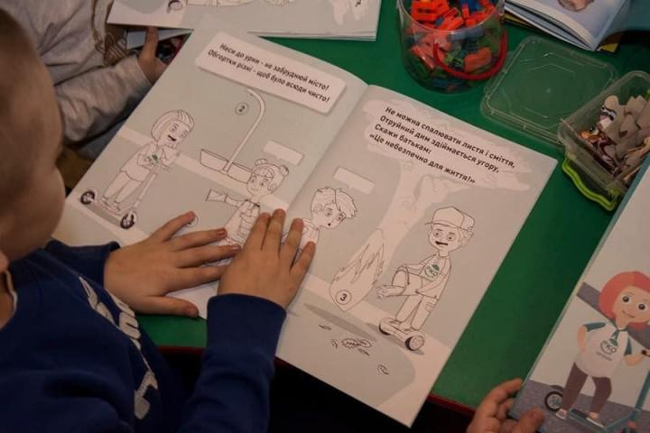 Департамент ЖКХ Николаева закупил детских раскрасок на ₴79 тысяч