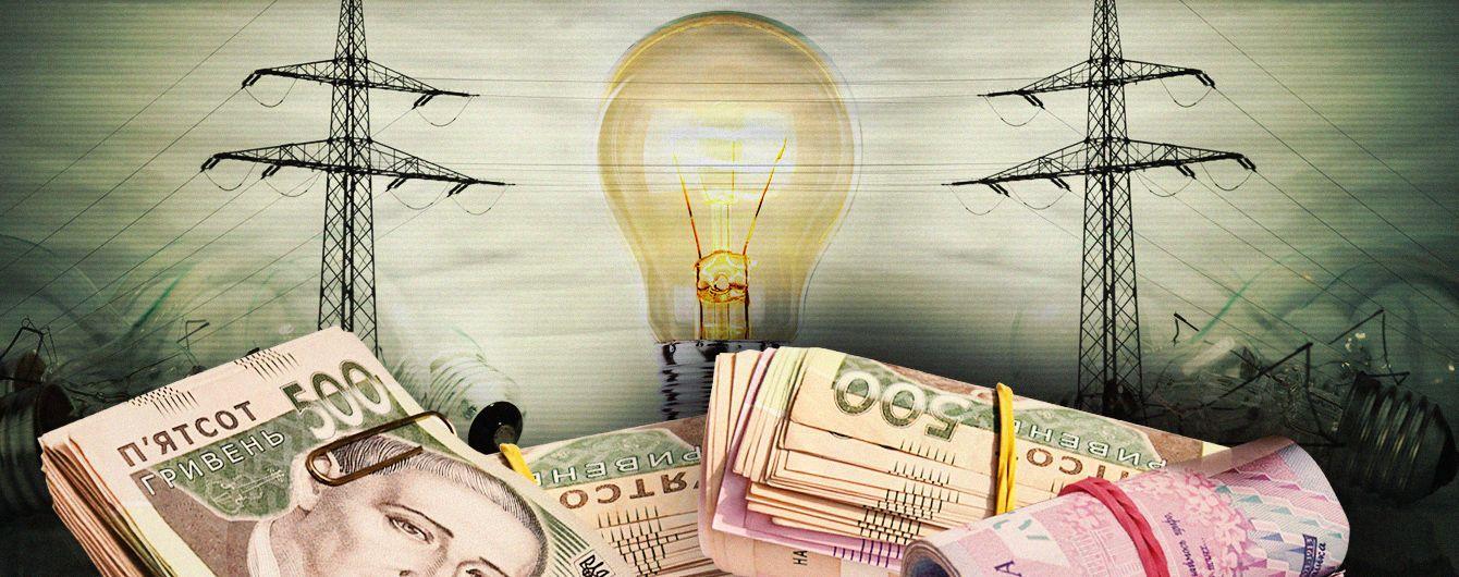 В Украине установлен единый тариф на электроэнергию