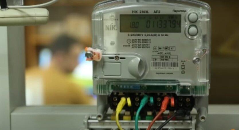 Украинцам пояснили, почему выросли тарифы на электроэнергию